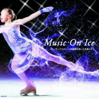 冰色花样滑冰表现歌曲的音乐了 ~ APX-017