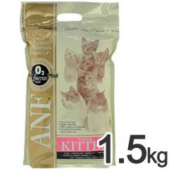 ANF 猫用ドライフード タミ アミ キトン 仔猫用 1.5kg(500g×3個セット)【代引不可】