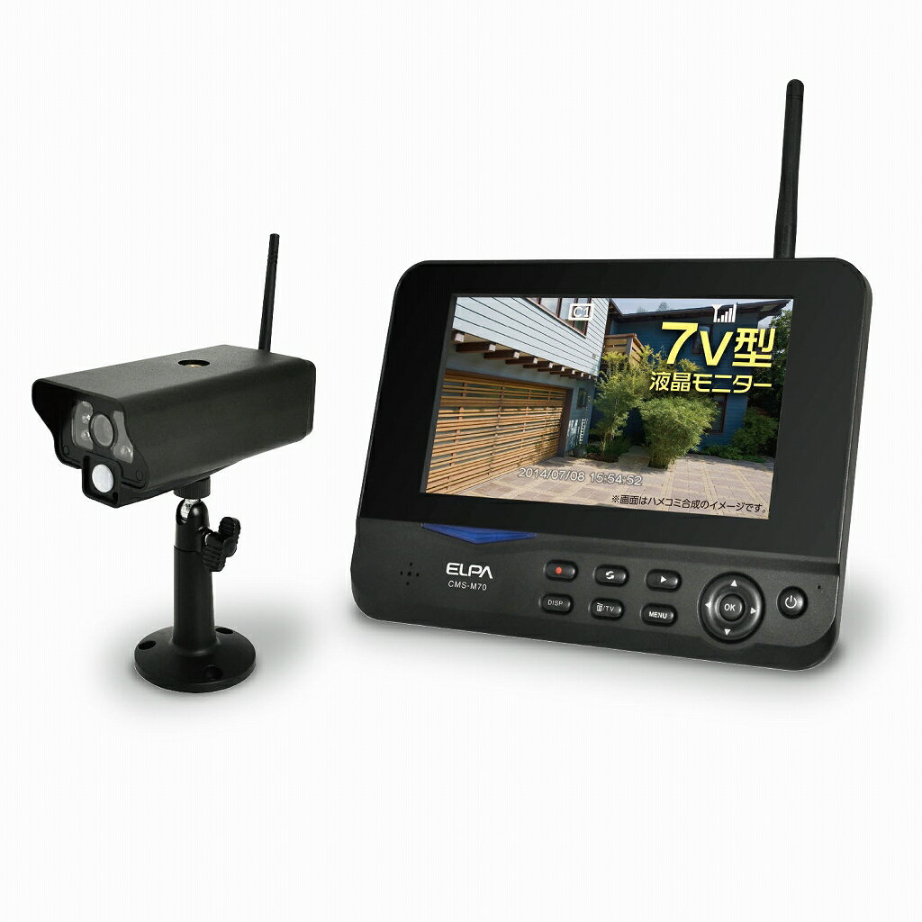 【送料無料】ELPA ワイヤレスカメラモニターセット CMS-7001