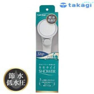 高木高木的浴室淋浴头 kimociiishawapita WT 钩 JSB022