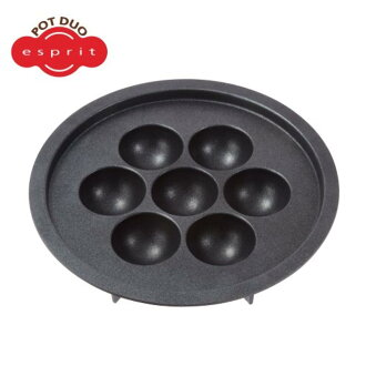 Option parts TAKO plate Octopus pot duo for [P] rekord plate RPD-TK 6900308