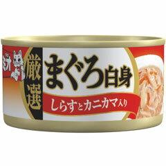 日本ペットフード 猫用缶詰 ミオ 厳選まぐろ白身 しらすとカニカマ入り だし仕立て 80g【代引不可】