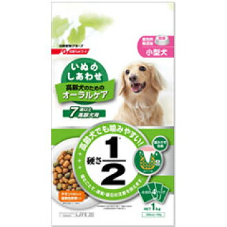 Nissin pet food dogs dry dog food oral care happiness senior dog for 7 years or more older dog for 1 kg (small 4-Pack)
