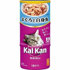 マースジャパン 猫用缶詰 カルカン 1歳から まぐろと白身魚 160g×3缶 KHC02【代引不可】