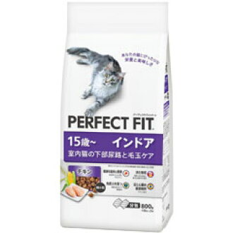 MAS Japan pussy for dry fit indoor 15-year-old from chicken 800 g 400 g x 2pcs PFC17