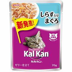マースジャパン 猫用ウェットフード カルカン パウチ 12ヶ月までの子ねこ用 しらす入りまぐろ 70g KWP17【代引不可】