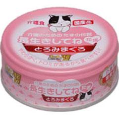三洋食品 猫用缶詰 長生きしてね たま 介護のための たまの伝説 70g【代引不可】