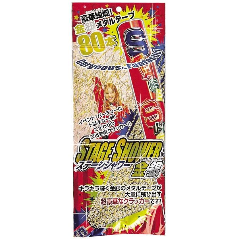パーティーグッズ ステージシャワークラッカー7688 ×10セット【代引不可】