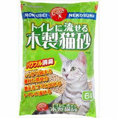常陸化工 猫砂 トイレに流せる 木製猫砂 6L【代引不可】