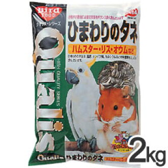 Qualis small animals for Sunflower seed hamsters, squirrels, parrots, 2 kg