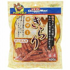 ドギーマンハヤシ 犬用おやつ きらり ササミ チーズ入り 400g【代引不可】