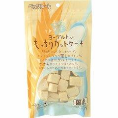 ペッツルート 犬用おやつ 素材メモ ヨーグルト入り もっちりカットケーキ 50g【代引不可】