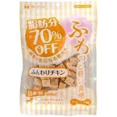 THジャパン 犬用おやつ 脂肪分70%オフ ふんわりチキン 100g【代引不可】