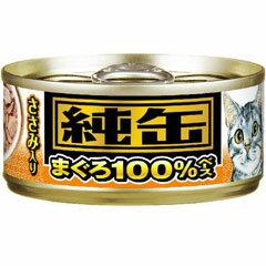 アイシア 猫用缶詰 純缶 ミニ ささみ入り 65g【代引不可】
