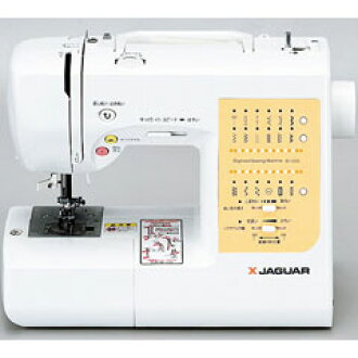 Jaguar sewing machine D-1208