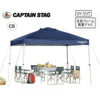 CAPTAIN STAG quick shade DX 300UV-S (bags with casters) M-3271