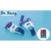 Dr.Kongおやすみケアベルト左右セット AP-0158【代引不可】