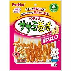 ヤマヒサ ペティオ 犬用おやつ ササミ巻き 豚アキレス 10本入【代引不可】
