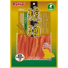 ヤマヒサ ペティオ 犬用おやつ 琥珀 ささみ 細切り 120g【代引不可】