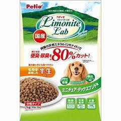 ヤマヒサ ペティオ 犬用半生フード セミモイスト リモナイトラボ ミニチュアダックスフンド用 1kg(100g×10袋)【代引不可】