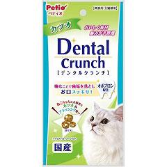 ヤマヒサ ペティオ 猫用おやつ デンタルクランチ カツオ 20g【代引不可】