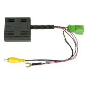 RCH012N rear camera input harness