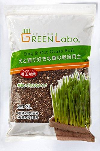 犬と猫が好きな草の栽培用土 3L【代引不可】