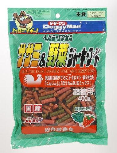 ヘルシーエクセルササミ&野菜ジャーキーフード 400g【代引不可】