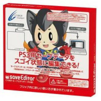 网络保存编辑器 (用于 PS3) CY-PS3SAE