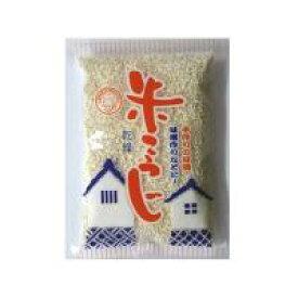 乾燥米こうじ 200g×10個【代引不可】