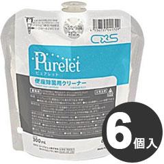 【送料無料】シーバイエス 業務用 便座除菌クリーナー ピュアレット 300ml×6個【代引不可】