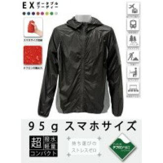 EX portable foodie lightweight repellent water Hoodie black 01888 S