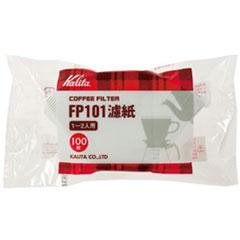 カリタ コーヒーフィルター FP101 濾紙 ホワイト 100枚入 1−2人用 #11109【代引不可】