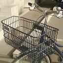 自転車用前かご ワイドタイプ ガンメタ
