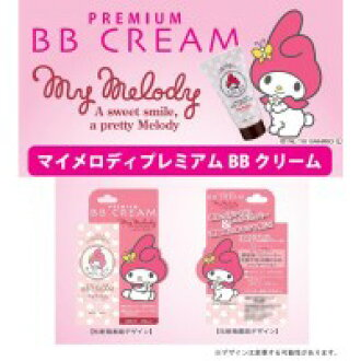 My Melody premium BB cream extra BB cream COR15