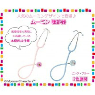 Moomin stethoscope with blue ST-ZM0097