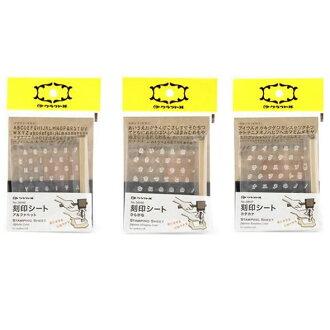 皮革工艺的工艺邮票表片假名-38147