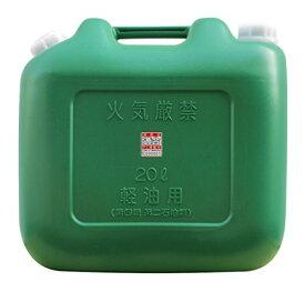 北陸土井工業 日本製 Japan 軽油缶20L (消防法適合品)〔まとめ買い8缶セット〕【代引不可】