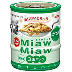 アイシア 猫用ウェットフード 缶詰 ミャウミャウ ミニ 3P かつお 60g×3缶【代引不可】