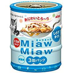 アイシア 猫用ウェットフード 缶詰 ミャウミャウ ミニ 3P しらす入り まぐろ 60g×3缶【代引不可】