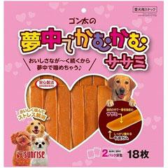 サンライズ 犬用おやつ ゴン太の夢中でかむかむ ササミ 18枚【代引不可】