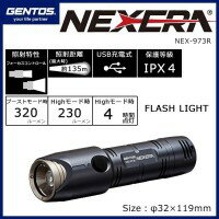 gentos gentle flash light nexera nex973r - Nexera