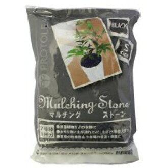 Proto leaf gardening article mulching stone black S 700 g *30 bag
