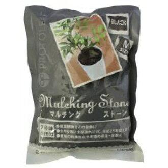 Proto leaf gardening article mulching stone black M 700 g *30 bag