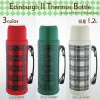爱丁堡二热水瓶 1200年红色覆盖 130,410