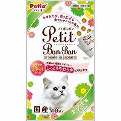 ヤマヒサ 猫用おやつ ペティオ チボンボン カツオ味 10袋(2.4g×10袋)【代引不可】