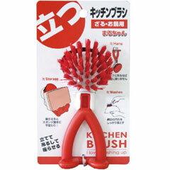 サンベルム キッチンブラシ まるちゃん K36405