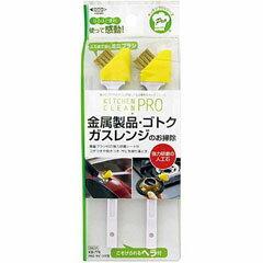 まめいた 洗浄用ブラシ キッチンクリーンプロ PRO サビ・コゲ用 KB-776