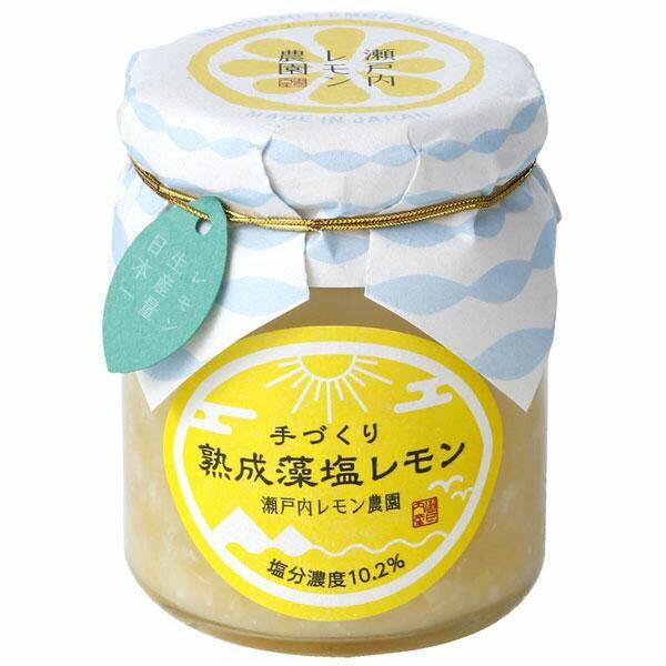 瀬戸内レモン農園 熟成藻塩レモン 120g×6個【代引不可】