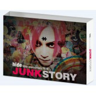 "X JAPAN hide 50th anniversary FILM""JUNK STORY""DVD TCED-2829"